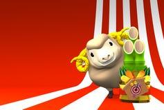 Brown Sheep, Kadomatsu With Text Space Stock Images