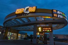 BRSM petrol station at night in Boryspil, Ukraine. BORYSPIL, UKRAINE - JUNE 28, 2018: BRSM Nafta petrol station at night. It is a national network of 144 petrol royalty free stock photography