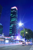Brt station at tianhelu street night sight Royalty Free Stock Photo
