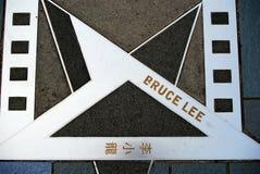 Bruce Lee, Kowloon, Hong Kong fotos de stock royalty free