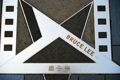 Bruce Lee, Kowloon, Hongkong. Brucle Lee on Star Avenue in Kowloon royalty free stock photos