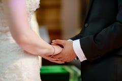 Brud och brudgum Royaltyfria Bilder