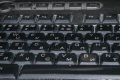 Brudny komputerowej klawiatury zbliżenie Fotografia Stock