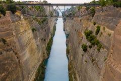 Brug in Griekenland door het kanaal stock afbeelding