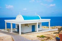 Brug van liefde in Ayia Napa, de vakantie van Cyprus Royalty-vrije Stock Foto