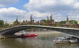 Brug van Liefde in Moskou Stock Afbeeldingen