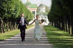 Bruid en Bruidegom in Liefde Royalty-vrije Stock Fotografie