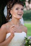Bruid met huwelijksboeket. #1 Stock Afbeeldingen