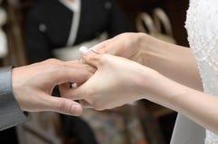 Bruids beeld Stock Foto