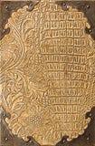 Bruine leerachtergrond Royalty-vrije Stock Foto