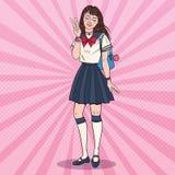 Bruit Art Japanese School Girl dans l'uniforme Étudiant adolescent asiatique avec le sac à dos illustration de vecteur