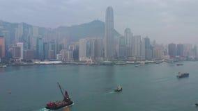 Brummenvideo von Hong Kong stock footage