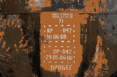 brun grungetextur Arkivbild