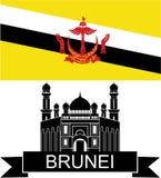 brunei Lizenzfreies Stockfoto