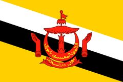 Brunei flag Royalty Free Stock Photography