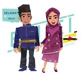 Brunei male and femal in traditional costume with flag and how t. O say greeting. -  illustration Royalty Free Stock Photo
