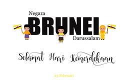Brunei obywatela kartka z pozdrowieniami Malajski tekst - Negara Brunei Darussalam Selamat Hari Kemerdekaan przy angielszczyznami Zdjęcie Stock