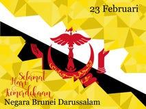 Brunei obywatela kartka z pozdrowieniami Malajski tekst - Negara Brunei Darussalam Selamat Hari Kemerdekaan przy angielszczyznami Obraz Royalty Free