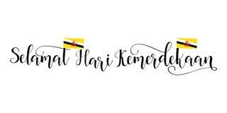 Brunei obywatela kartka z pozdrowieniami Malajski tekst - Selamat Hari Kemerdekaan przy angielszczyznami: Szczęśliwy dzień niepod Zdjęcia Stock