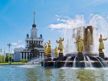 Brunnen der Freundschaft von Nationen lizenzfreie stockbilder