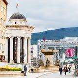Brunnen der Mütter von Mazedonien, Skopje lizenzfreie stockfotografie