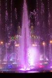 Brunnen in der Mitte von Tscheljabinsk Russland Lizenzfreies Stockfoto
