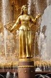 Brunnen in der Moskau-Ausstellungmitte Stockfotos