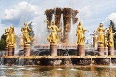 Brunnen-Freundschaft von Nationen bei VVC in Moskau stockbild