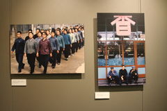 BRUNO BARBEY 'S photographic exhibition. Kodachrome of China,1973-1980, Bruno Barbey photographic exhibition and October 25 in Shanghai, China World Trade Center stock photos