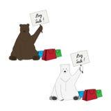 Brunt och isbjörnen inviterar till den stora försäljningen Royaltyfri Foto