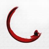 Brush. Red brush sample Royalty Free Stock Photos
