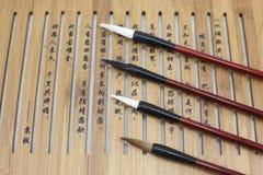 Brush and Chinese characters Stock Photo
