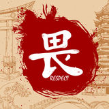 Brush drawn Japanese Kanji with meaning Royalty Free Stock Photo
