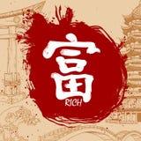 Brush drawn Japanese Kanji with meaning. Hand drawn Japanese Kanji with meaning Royalty Free Stock Photos