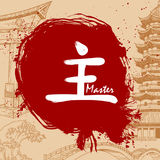 Brush drawn Japanese Kanji with meaning. Hand drawn Japanese Kanji with meaning Royalty Free Stock Images