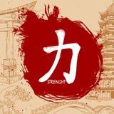 Brush drawn Japanese Kanji with meaning. Hand drawn Japanese Kanji with meaning Royalty Free Stock Image