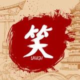 Brush drawn Japanese Kanji with meaning. Hand drawn Japanese Kanji with meaning Stock Photo