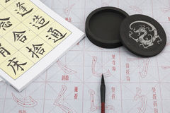 Brush and ink stone. Is a kind of writing and painting tools, but also an Oriental calligraphy and wash painting art of abstract concepts stock image