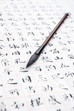 Brush On Chinese Characters Royalty Free Stock Image