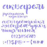 Brush script cyrillic alphabet Stock Photos