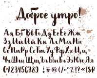 Brush written russian alphabet Good morning. Stock Photo
