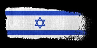 Brushstroke Flag Israel. Brushstroke-flag made to the computer Royalty Free Stock Photo