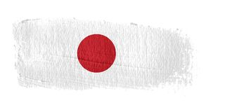 Brushstroke Flag Japan. Brushstroke-flag made to the computer Stock Images