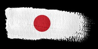 Brushstroke Flag Japan Stock Photo