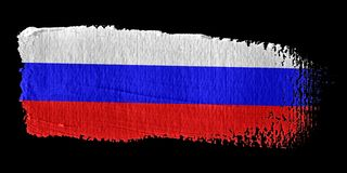 Brushstroke Flag Russia. Brushstroke-flag made to the computer Royalty Free Stock Images