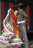Xochicalli Mexican folkloric group Stock Images