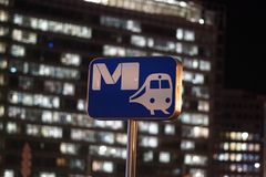 Brussels metro symbol stock photo