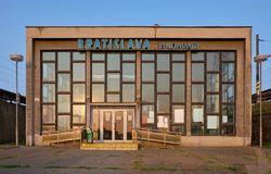 Brutal architecture in Bratislava stock photos
