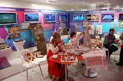 Bryansk Region exhibition stand. At XXII Winter Olympic Games Sochi 2014, Russia stock image