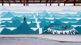 Bryka malowidło ścienne biskupa sztuki okręg i znosi, Dallas, Teksas Zdjęcie Royalty Free